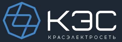 """ООО """"КрасЭлектроСеть"""""""
